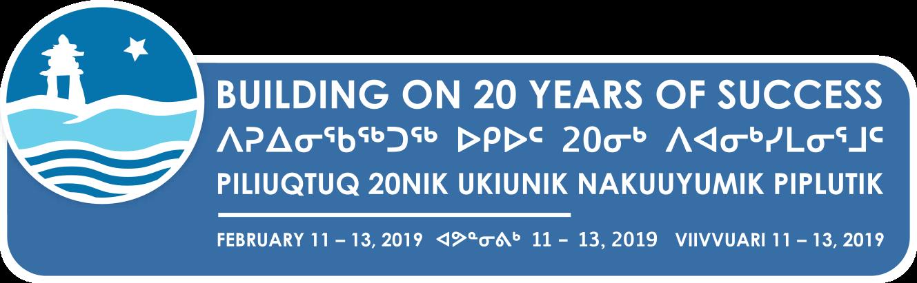 2019 Kitikmeot Trade Show
